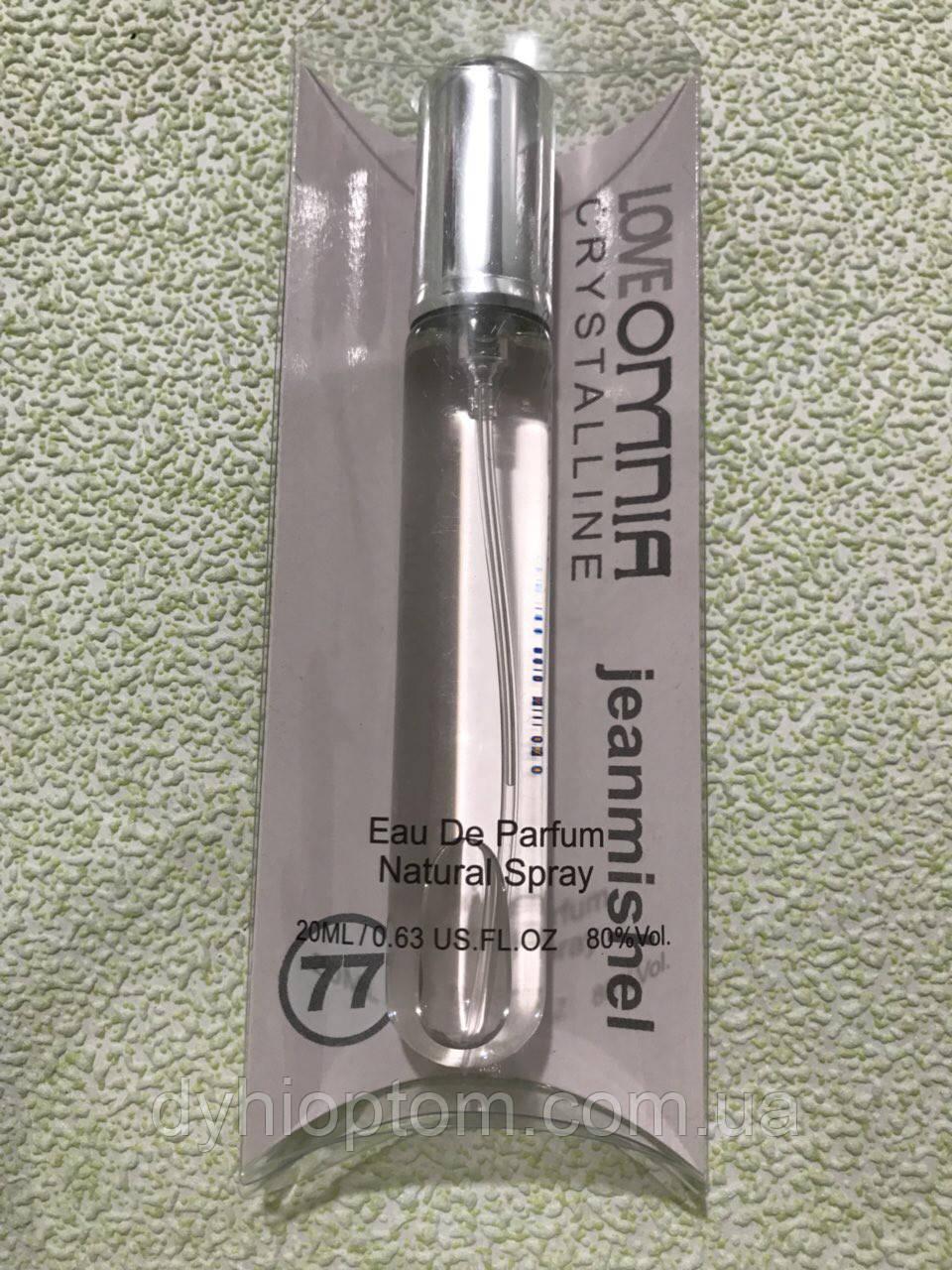 Жіночий аромат jeanmishel Love Omnia Crystalline 20ml в ручці