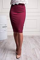 Модная женская юбка карандаш Варвара бордового цвета