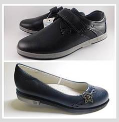 Туфли детские и подростковые