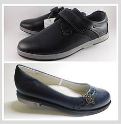 Туфлі дитячі та підліткові