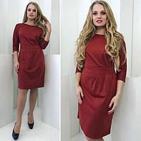Платье женское короткое француз (К23905), фото 1