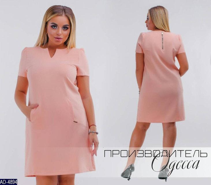 Платье прямого кроя размеры:48,50,52,54