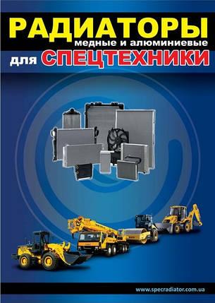 Авторадиаторы, продажа новых, ремонт, изготовление по образцу, фото 2