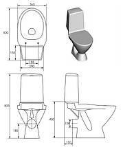 Унітаз Cersanit ARKTIK 011 з дюропластовим вільнопадаючим сидінням, фото 3