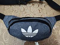 Сумка на пояс adidas мессенджер/Спортивные барсетки сумка бананка только опт, фото 1
