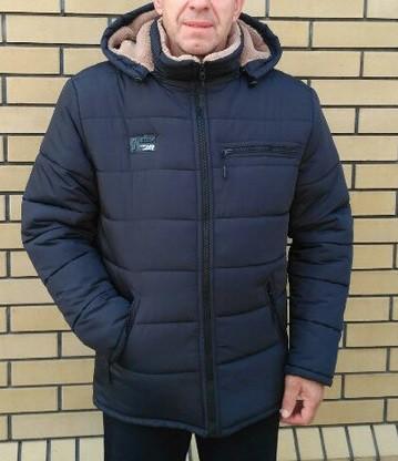 Зимняя мужская куртка  удлиненная с капюшоном 48-58 синий