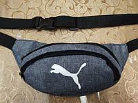Сумка на пояс puma мессенджер/Спортивные барсетки сумка бананка только опт, фото 1