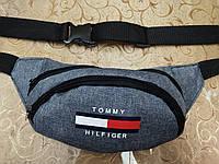 Сумка на пояс tommy Томми мессенджер/Спортивные барсетки сумка бананка только опт, фото 1