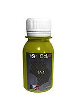 Краска для кожи bsk-color 50ml , цв.Оливковый