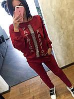 Элегантный турецкий женский спортивный костюм  46-52, фото 1