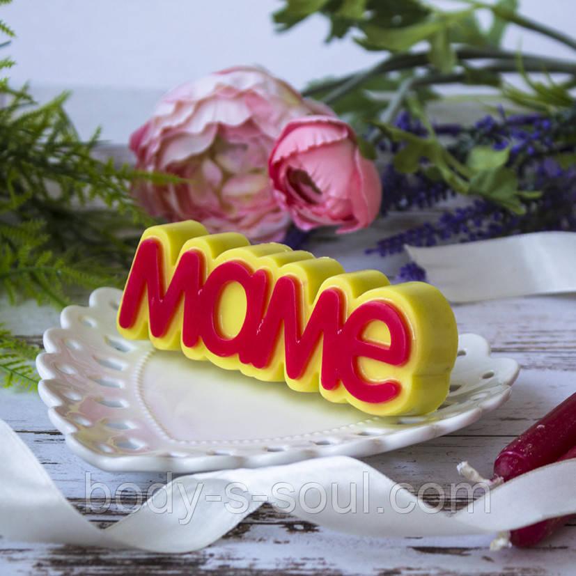 """Пластиковая форма-слово """"Маме"""""""