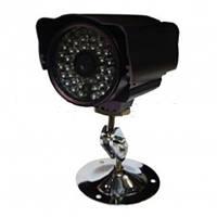 Видеокамера наружная 520 vvl, подсветка на 40 метров, ночная видеосъемка, пылевлагонепроницаемый корпус, ч/б