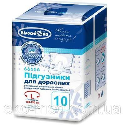 """Підгузники для дорослих """"Білосніжка"""" (L 100-150 см) № 10"""