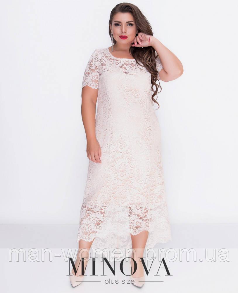 Романтичное кружевное платье большого размера в пол от Минова  - размеры:(50,52,54,56);  РОЗНИЦА +30грн; цвет Бежевый