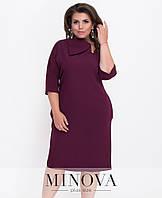 b0bbde12c4edd55 Платье большого размера с косым воротником украшенно металическим  украшением от Минова - размеры:(50