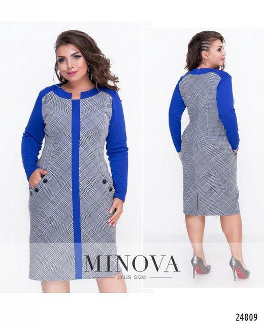 Платье прямого кроя с объёмными карманами. Размер: 54,60