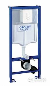 Інсталяція GROHE Rapid SL 38722001 + звукоїзоляційна прокладка, без кнопки