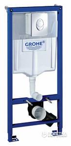 Інсталяція GROHE Rapid SL 38750001/38721001 + звукоїзолірующая прокладка 37131000