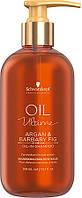 Шампунь с маслом арганы и берберийской фиги, OU Oil-in-Shampoo Argan & Barbary Fig 300 мл.