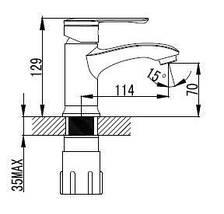 MZE змішувач для раковини, хром, 35мм 05130, фото 2