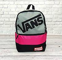 Серый с розовым рюкзак ванс, Vans of the Wall.
