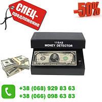 Детектор валют Money DETECTOR