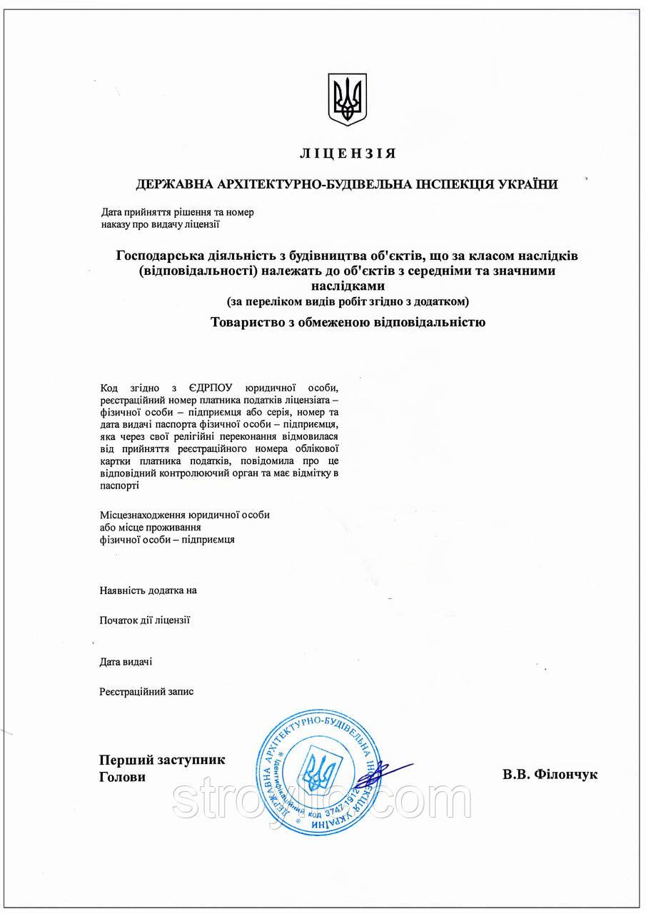 как получить строительную лицензию в казахстане