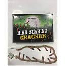 Петарда ВІДЛЯКУВАЧ тварин та птахів BIRD SCARING CRAKER  12шт. Пиротехника. P1003, фото 2
