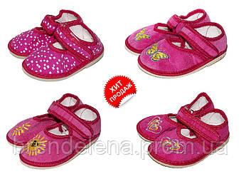 Тапочки яскраві для дівчинки (13см-17,5 см)євро(р20-27) 21