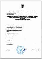 Продажа фирм со строительными лицензиями - Киев и Киевская область