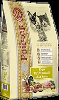Ройчер Ежедневный корм для кошек 6 кг *2 шт ( 12кг ) + бесплатная доставка по всей Украине !