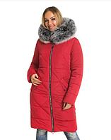 Пуховик зимний женский с натуральным мехом песец большого размера недорого в Украине интернет-магазин р. 42-60