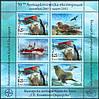 Болгария 2002 Антарктическая экспедиция - MNH XF