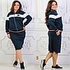 Удобный спортивный юбочный костюм с кофтой бомбером на змейке и юбкой миди, батал большие размеры, фото 4