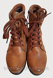 Ботинки женские эко-кожа на шнуровку рыжие
