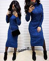 Платье Лало под горло миди, фото 1