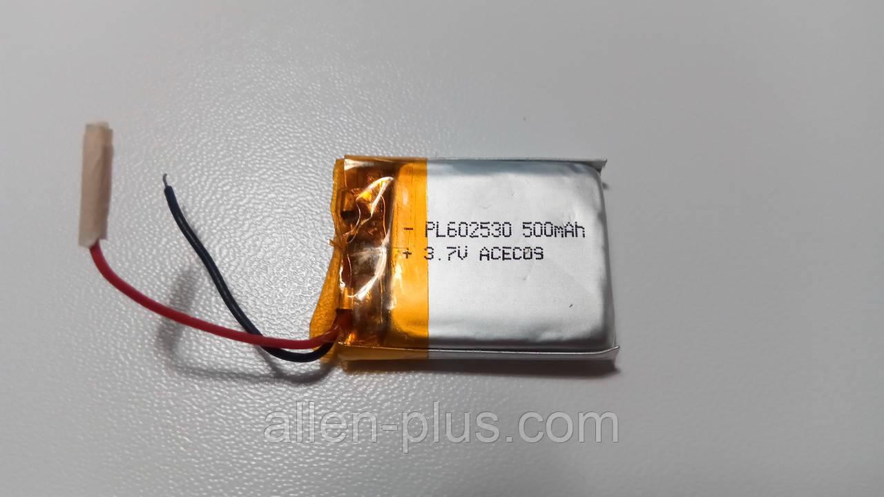 Аккумулятор с контроллером заряда Li-Pol PL602530 3,7V 325 mAh (6*25*30 мм)
