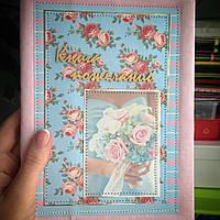 Свадебная Книга пожеланий ручной работы