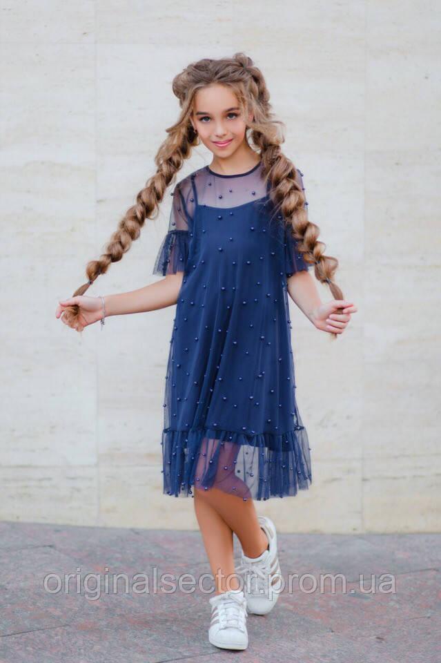 dcac8245579 Детское платье-сетка с жемчугом - интернет-магазин
