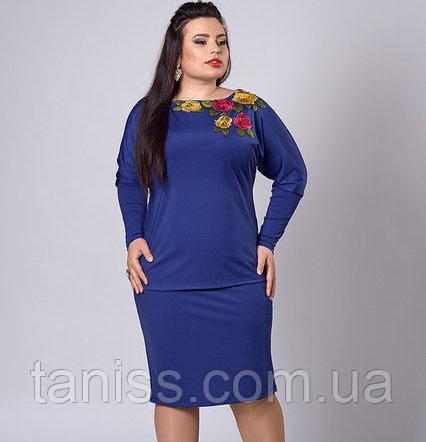 Деловой нарядный костюм, юбка и блуза, трикотаж дайвинг, отделка вышивка, р.48-50 электрик (509)