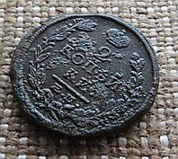 Царская старинная монета 2 копейки 1822г., фото 1