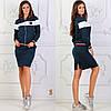 Удобный спортивный юбочный костюм с кофтой бомбером на змейке и юбкой миди, фото 4