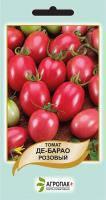 Семена Томат индетерминантный Де Барао розовый 0,2 грамма Legutko