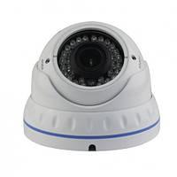 Камера профессиональная купольная lux 1420 she, 700 твл, цветная, аналоговая, osd-меню, 0,001 люкс, подсветка