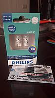 W5W (T10) Лампочки в габариты Philips ULTINON LED - ХОЛОДНЫЙ-БЕЛЫЙ 2V 6000K W2,1X9,5D /11961 ULW X2