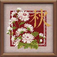 Набор для вышивки крестом Риолис 813 «Осень»