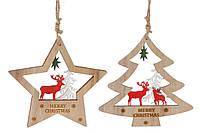 Новогоднее украшение-подвеска Елка с оленем 15см, цвет - натуральное дерево, 2 вида