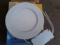 LED Светильник 3w врезной круглый 6000-6500К