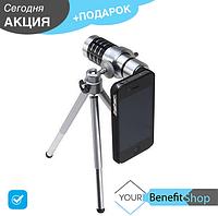 Съемный объектив для смартфона на штативе Mobile Telephoto Lens 12x zoom объектив для телефона