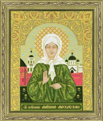 Набор для вышивки крестом Риолис 1385 «Святая блаженная Матрона Московская»